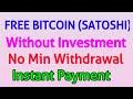 Ganhe muito Satoshi de Bitcoin na Free Bitcoin sem fazer nada tudo AUTOMATIZADO