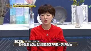 (제목대로★) 황금빛 인생 맞은 '신혜선', 시상식 후 뒤풀이는 '이것'!! thumbnail
