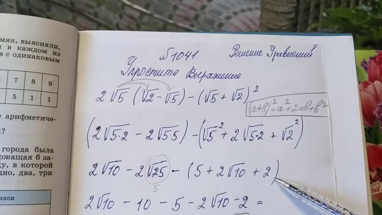 Решение задач по алгебре упростить выражение 3 задачи головоломки с решением