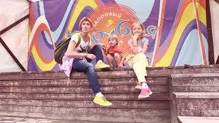 Капуки Кануки: Маша и Ко в аквапарке Карибия. Лучшие Подружки, ИгроБой. Развлечения для детей.