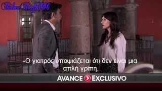 La Patrona ~ Avance Exclusivo Capitulo 56 ~ Greek Subs