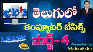 Computer Basics or Fundamental Part - 4 in Telugu || Computer Hardware and Software