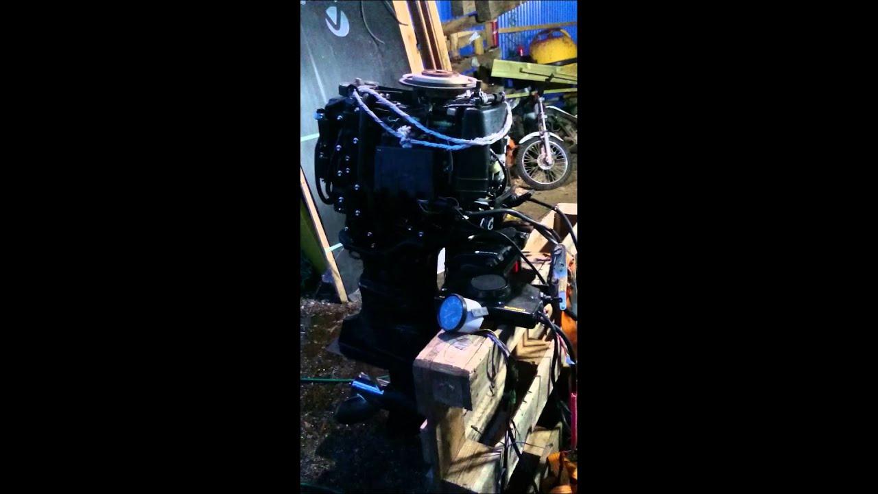 Suzuki DF70 problem solved!
