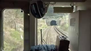 浅虫温泉駅を出発する青い森鉄道上り701系の前面展望