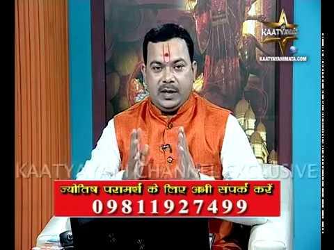 KalyanMastu| Acharya Pramod Mishra | Topic - Kundli 4th Impression | Kaatyayani TV Channel
