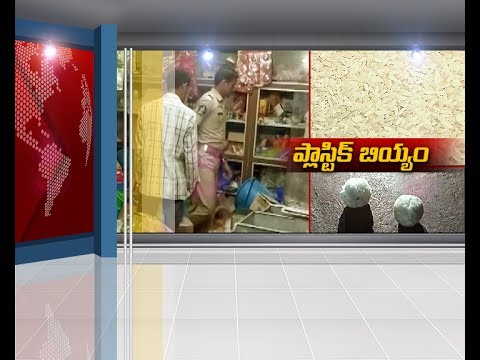 Raids on General Stores at Srisailamm & Hyderabad | Response to ETV Stories on Plastic Rice