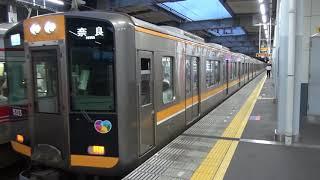 【阪神】9000系 9203F 快速急行奈良行き 西宮発車 (FHD)