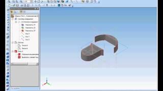 Приёмы моделирования деталей в Компас 3D. Преобразование тела в деталь