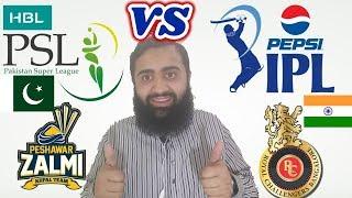 Pakistan React on IPL VS PSL Comparison - India vs Pakistan | AS Reactions