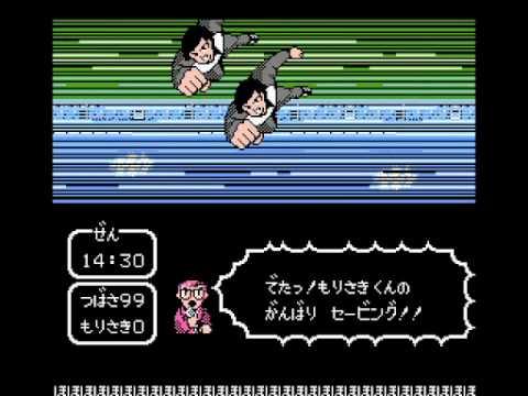 Captain Tsubasa 2 Super Striker SGGK Captain Morisaki