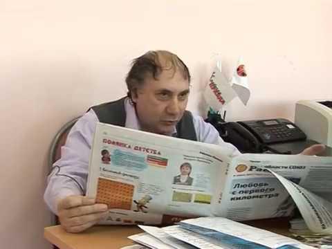 Новости россии в репортажах журналистов