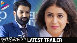 Raja Meeru Keka Movie Latest Trailer | Lasya | Noel Sean | Taraka Ratna | Telugu Filmnagar