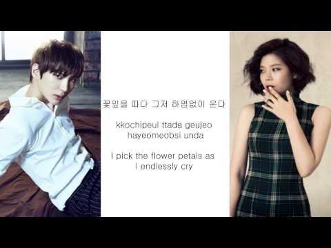 LYn (린) & LEO of VIXX (레오) - Blossom Tears (꽃잎놀이) Han|Rom|Eng Lyrics