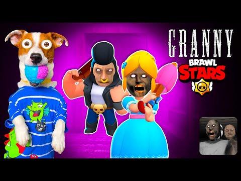 Гренни 2 🔴 Булл и Пайпер ► Granny: Chapter Two, но Бравл Старс
