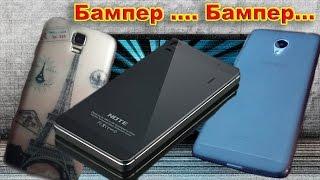 Обзор Бампер для Umi Room X и Meizu m3S / Обзор Задняя крышка  Lenovo K3 Note