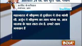 Delhi Polls: Plan for Next 24 Hours Ahead of Polling - India TV