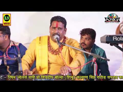 Rajasthani Live - Ganpati Vandana | SINGER : Jagdish Vaishnav | Vapi Live Bhajan | Full Video HD