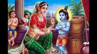Damodarastakam ~ Swarupa Damodara Dasa