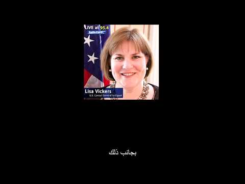 Radio Cairo Interview with CG Lisa Vickers