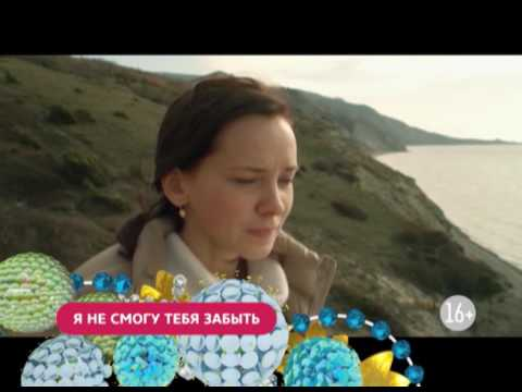 Голая Анна Кузина Видео