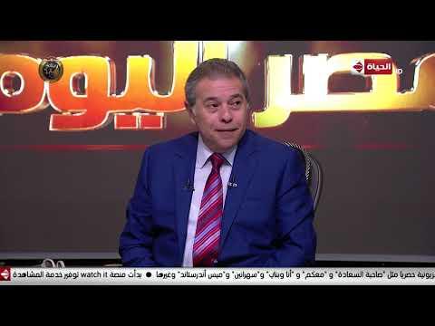 مصر اليوم - عكاشة: القوى الدولية تتصارع على ثروات ليبيا ومصالحها