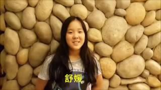 台北市東門國小608畢業感言影片