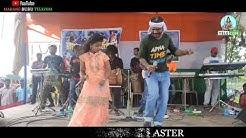 Mag Fagun Hisid Hoy te Dare Sakam Nuru Yaa(Purnima) New Santali Fansan Video 2020