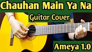 Chahun Main Ya Na Finger Style Guitar Cover
