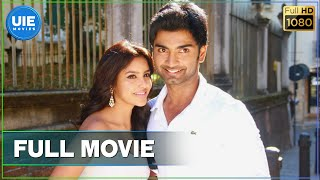 Irumbu Kuthirai Tamil Full Movie