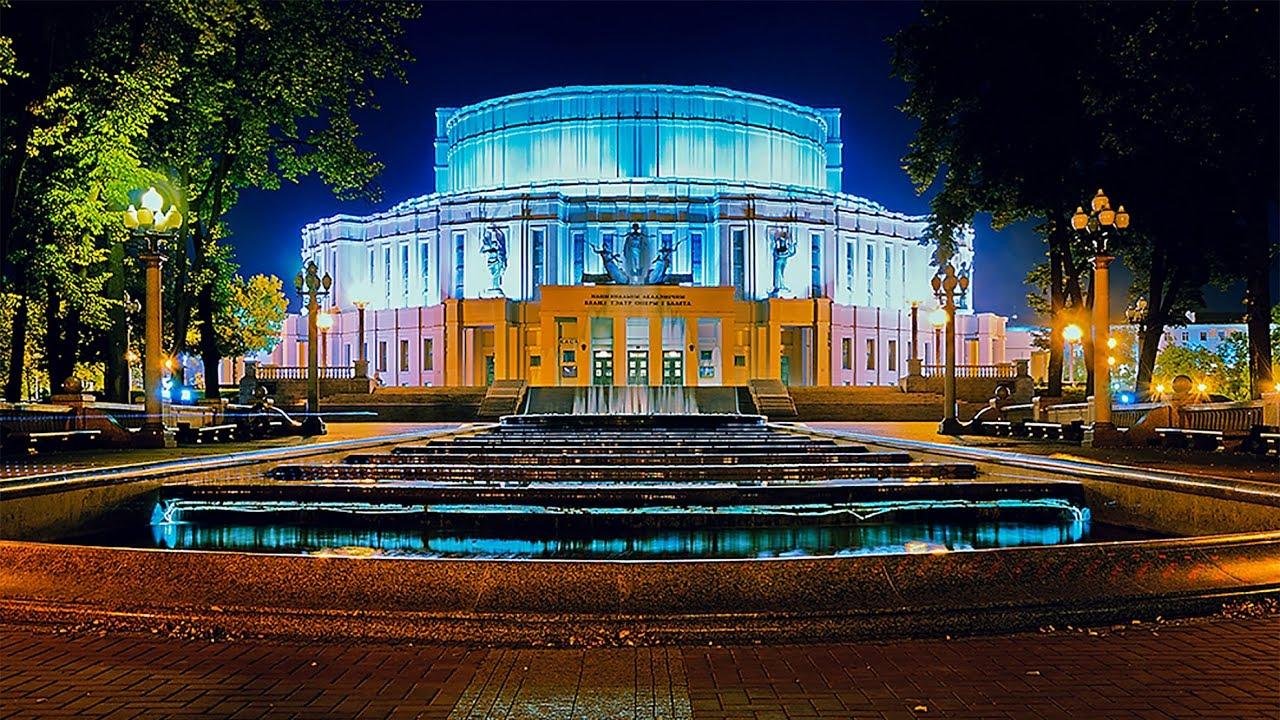 театры города минска фото фото