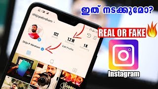 How to Increase INSTAGRAM Followers 2019 || Get Verification Badge on instagram || Reality