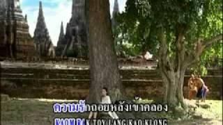 ขุนช้าง2009.flv