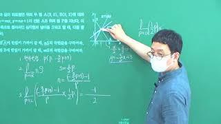 수학의바이블 1.함수의 극한 실력다지기 1-19