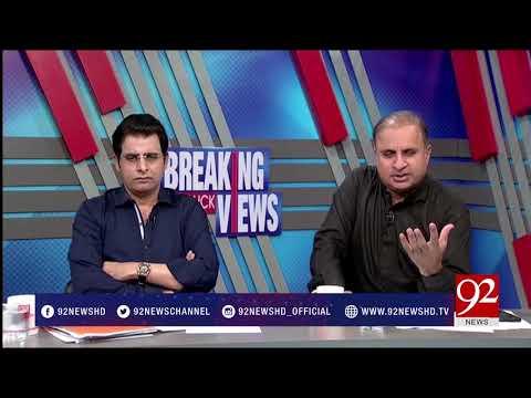 Rauf Klasra Aggressively Raised Question On Program Anchor Muhammad Malik - 14 April 2018 -