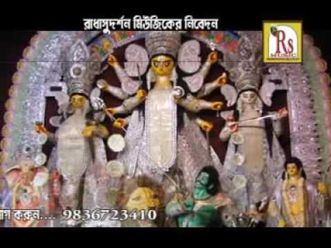Bengali Durga Maa Song | Chalo Mayer Puja Dite | Sekhar Sen | Rs Music | VIDEO SONG