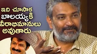 SS Rajamouli About Greatness Of Balakrishna | Awesome | TFPC