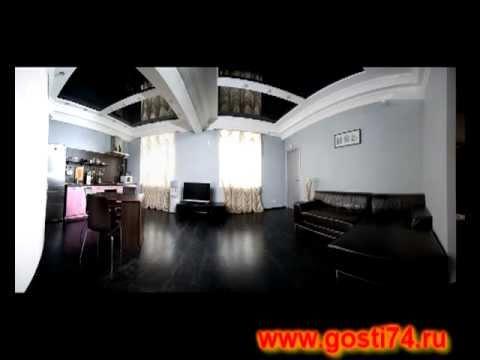 Квартира на сутки в Челябинске ул.Свободы 108
