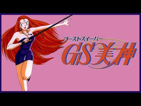 Forgotten Games: Ghost Sweeper Mikami Joreishi wa Nice Body - SNESdrunk