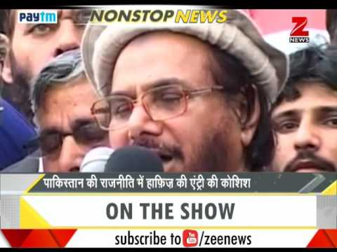 DNA: Non Stop News, August 04, 2017