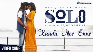 Kandu Nee Enne Song | Solo World of Shekhar | Dulquer Salmaan, Bejoy Nambiar | Trend Music