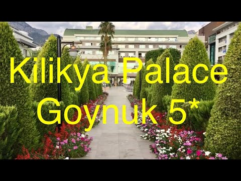 Kilikya Palace Goynuk 5* в Кемере (Турция) - обзор отеля