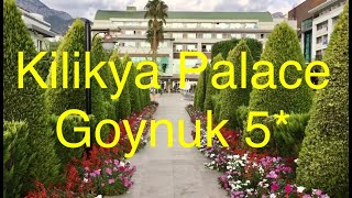 Kilikya Palace 5 в Кемере Турция обзор отеля