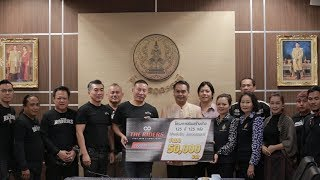 The Riders มอบเงินสนับสนุน โคงกซ่อมบ้าน 125 ปี (บ้านอุ่นไอรัก) 50,000 บาท