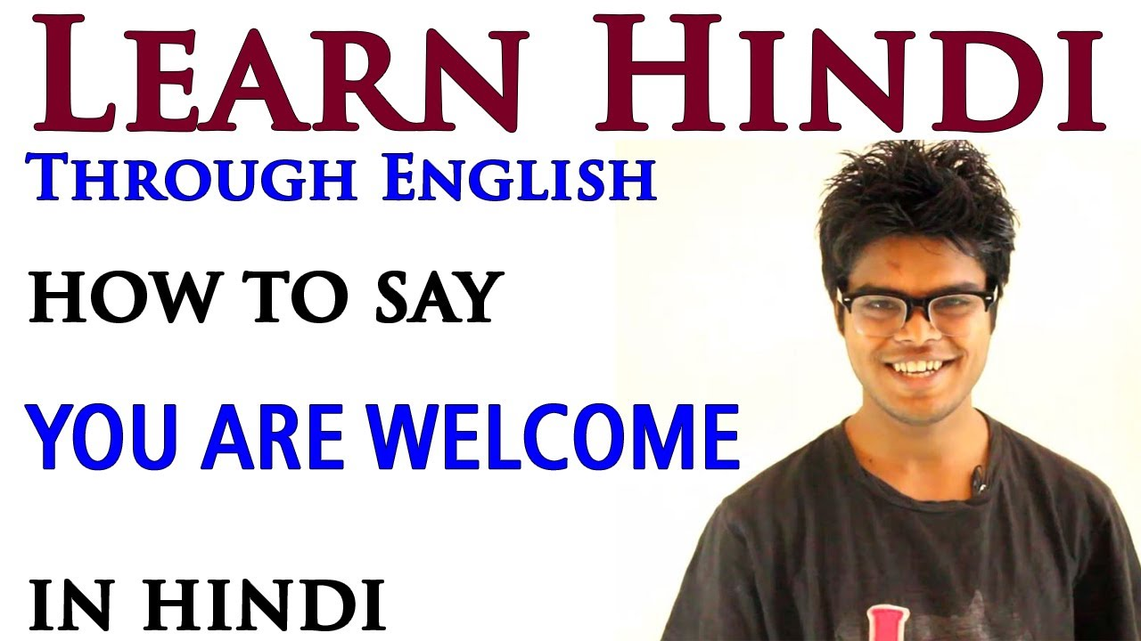 How to say spanish in hindi thank you meaning