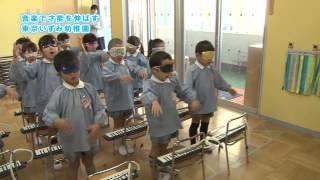 岡山放送にて2013年12月15日(日)放送。子育て中のママ必見!IQ12...