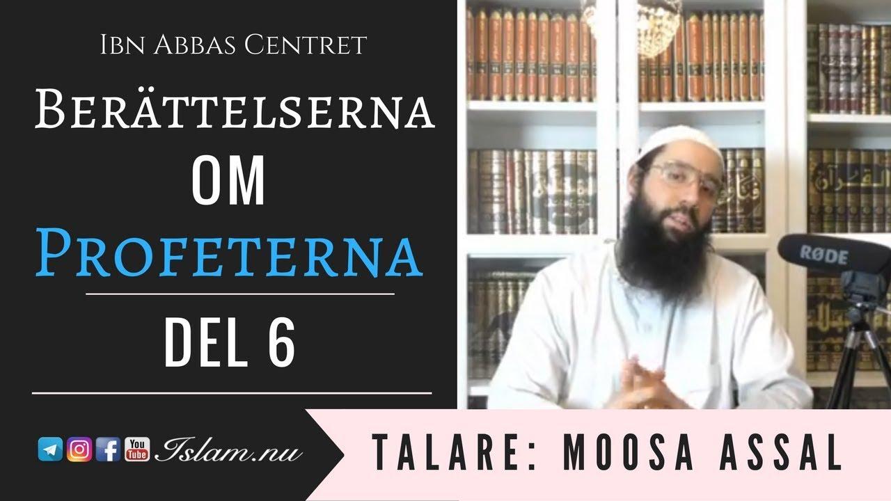 Berättelserna om Profeterna - Del 6 | Adam, Qabil och Habil samt Adams död