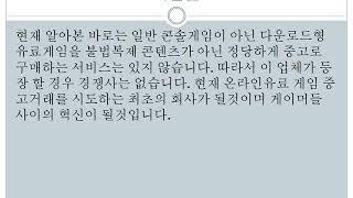20151347 김석원블록체인 14주차