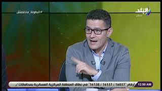 الماتش - أحمد عفيفي :الجزائر تأثرت بمباراة الكوت ديفوار..  وتعبت أمام نيجيريا