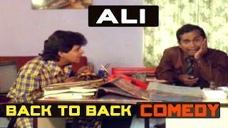 Ali  Back To Back Comedy || Rajendrudu Gajendrudu Movie || Rajendra Prasad, Soundary