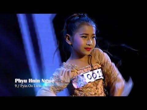 Phu Hnin Ngwe Kid Dancer Audition | Myanmars Got Talent 2017 Season 4 ျမန္မာ